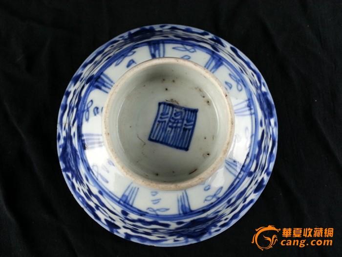清代青花瓷小碗1只图片