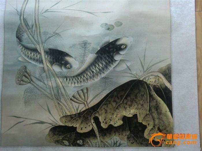 漂亮工笔画鱼戏莲叶间 便宜出售