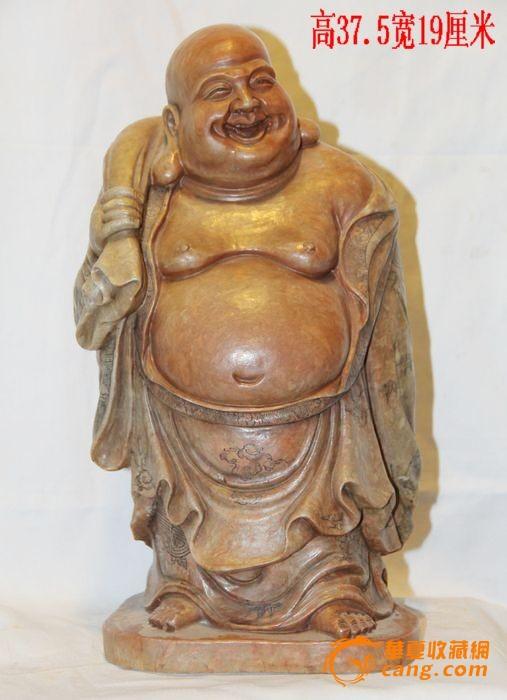 古今精美雕刻 - 弥勒佛    4 - h_x_y_123456 - 何晓昱的艺术博客