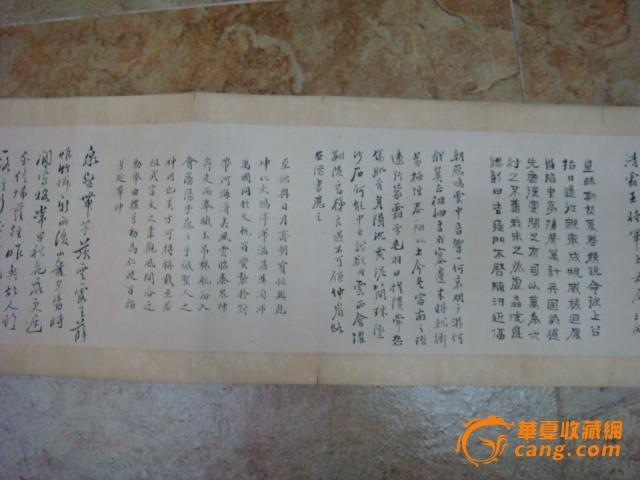 王仁堪/光绪状元王仁堪的书法手卷。。老裱工图3...