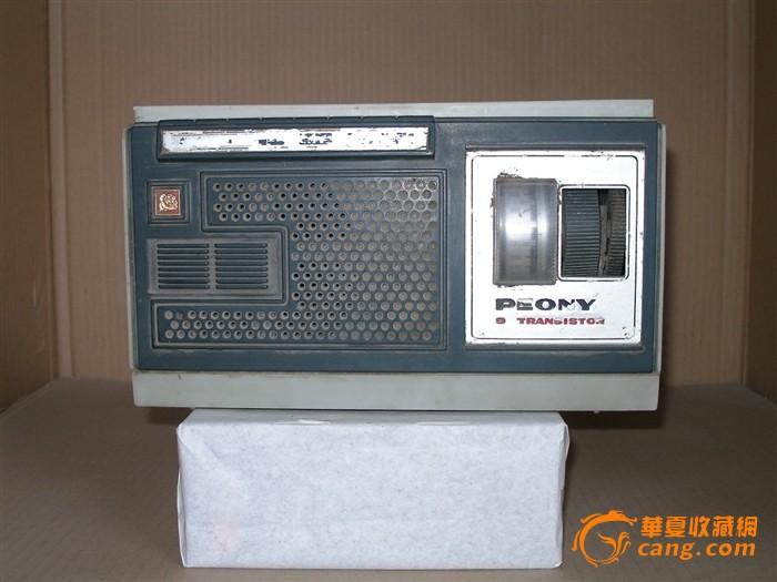 """""""牡丹牌""""老收音机"""