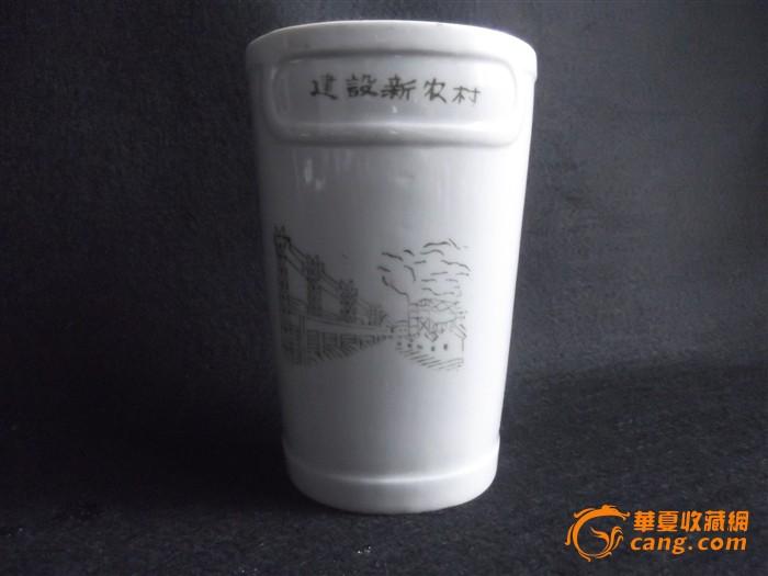 文革建设新农村筷筒