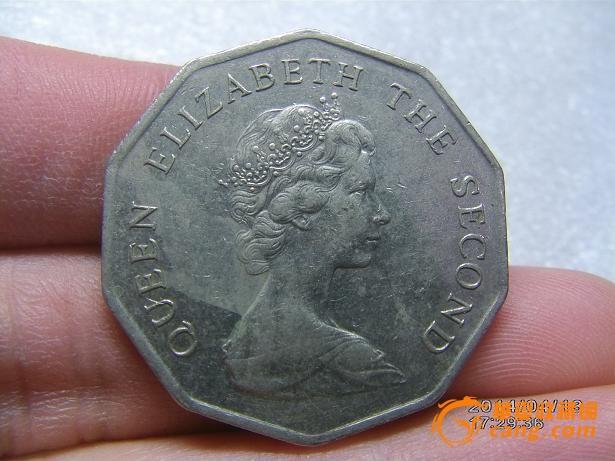 稀少的香港早期十边形伍圆硬币