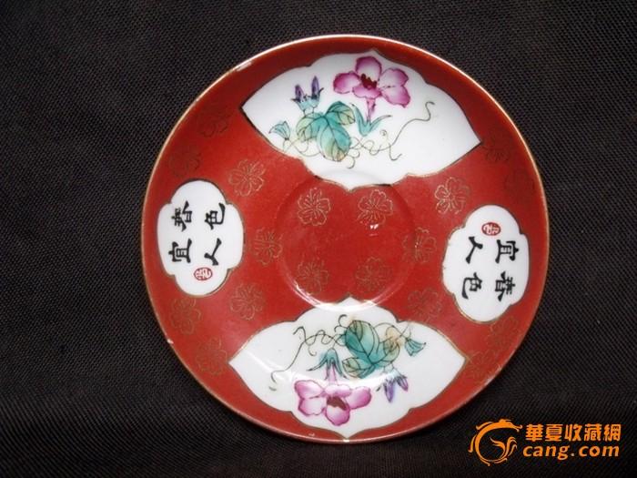 手绘-矾红开窗留白花卉盘子5个,包老
