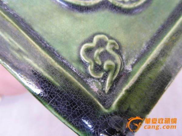 古董瓷器 汉绿釉瓷器一件图片