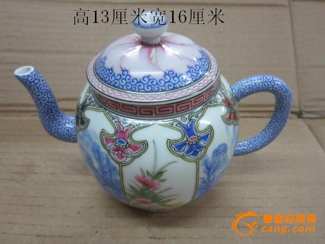 珐琅彩 花纹 茶壶