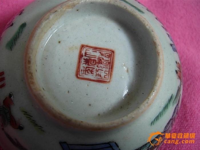 欧式不锈钢番茄酱小碗