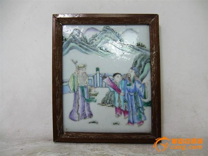清代粉彩人物绘画瓷板