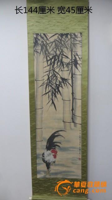 纯竹子如何打造鸡棚_鸡竹子画一幅