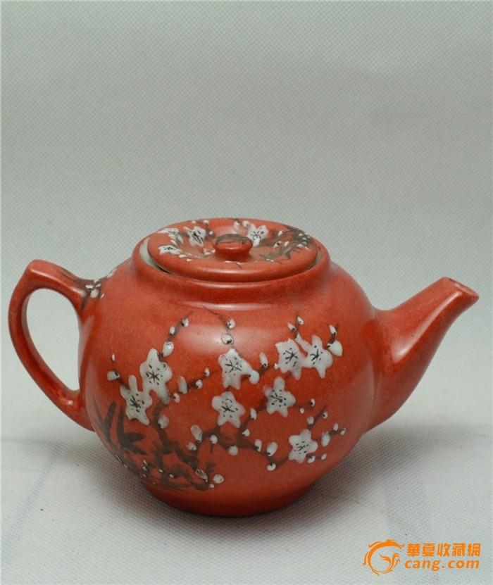 梅花纹珊瑚红釉茶壶