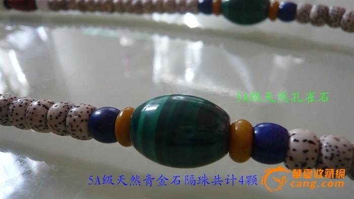 无 形状: 其他形状 镶嵌: 镶嵌其他 交易品介绍    星月菩提桶珠