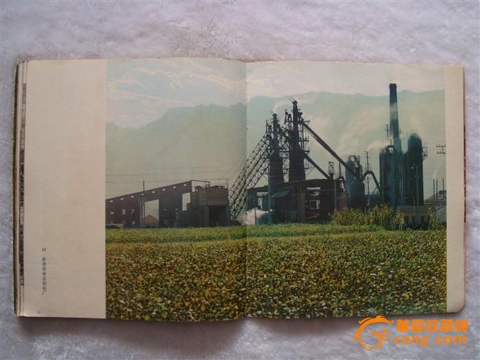 地摊 文献书籍 画报图册 图册《红旗渠》  编号 jy7380231 卖家: 信息