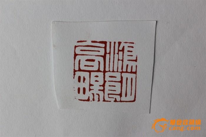 雕安纹身标志分享展示图片