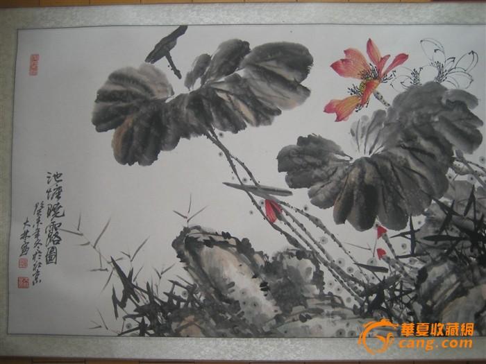 画家张大林荷花画一幅图片