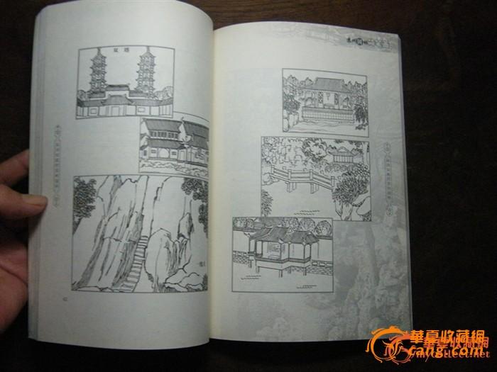 苏州古典园林简笔画分享展示