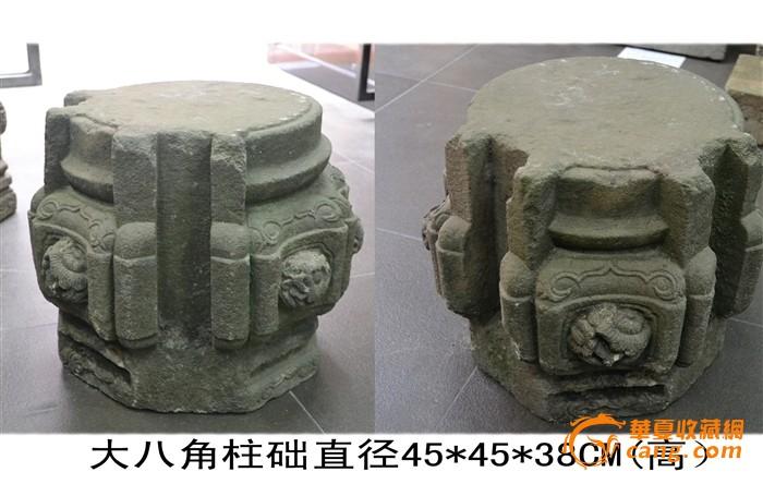 大八角高浮雕石柱础