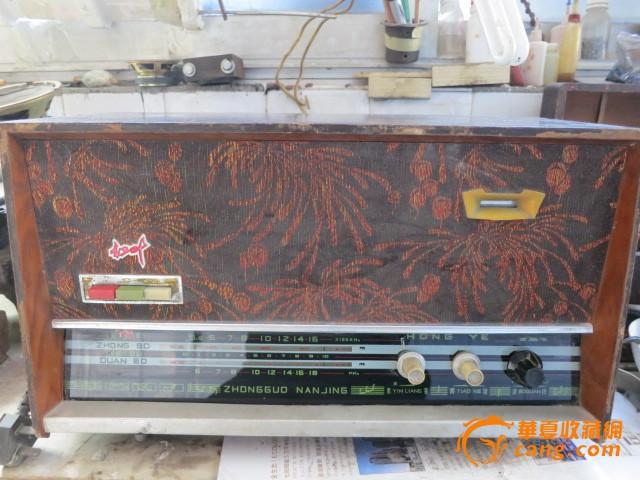 电子管收音机