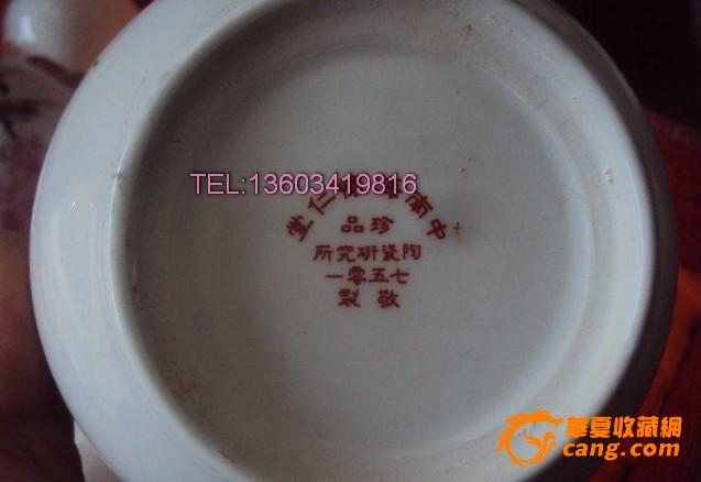 中南海怀仁堂_珍品中南海怀仁堂陶瓷研究所1975年监制
