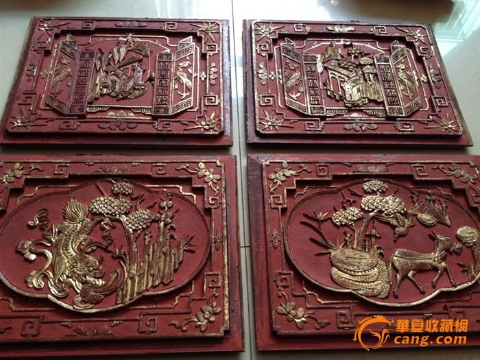 东阳木雕狮子风景花板四片