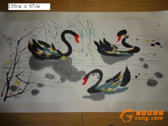吴冠中--黑天鹅