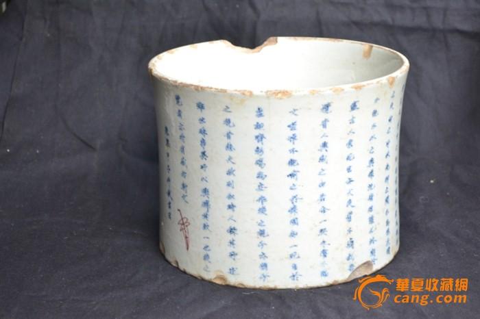编瓷 制作