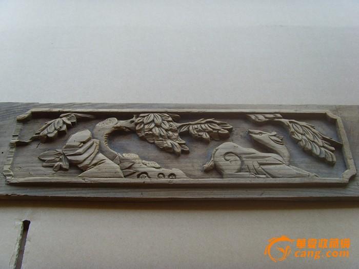清代动物雕花板
