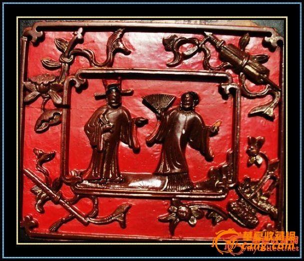 。。朱红地、鎏金、。。福在眼前。和合二仙。带嘉庆通宝款、图4