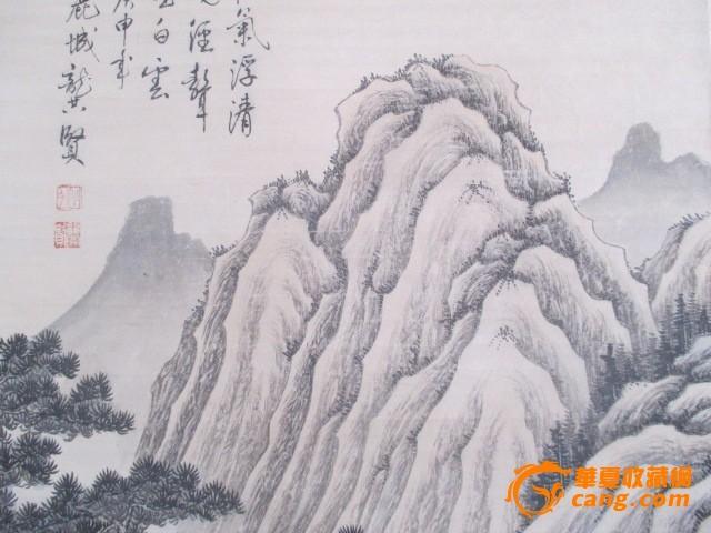 龚贤山水图片