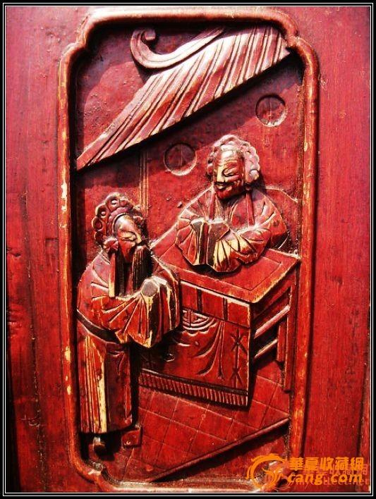 。经典东阳工、太平有象。中国结。书房清雕椅一对。。图3