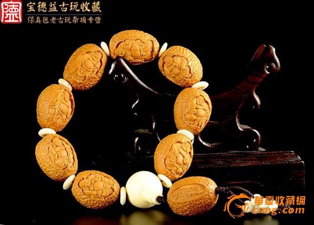 名家曹乐款橄榄核精雕八大弥勒手串