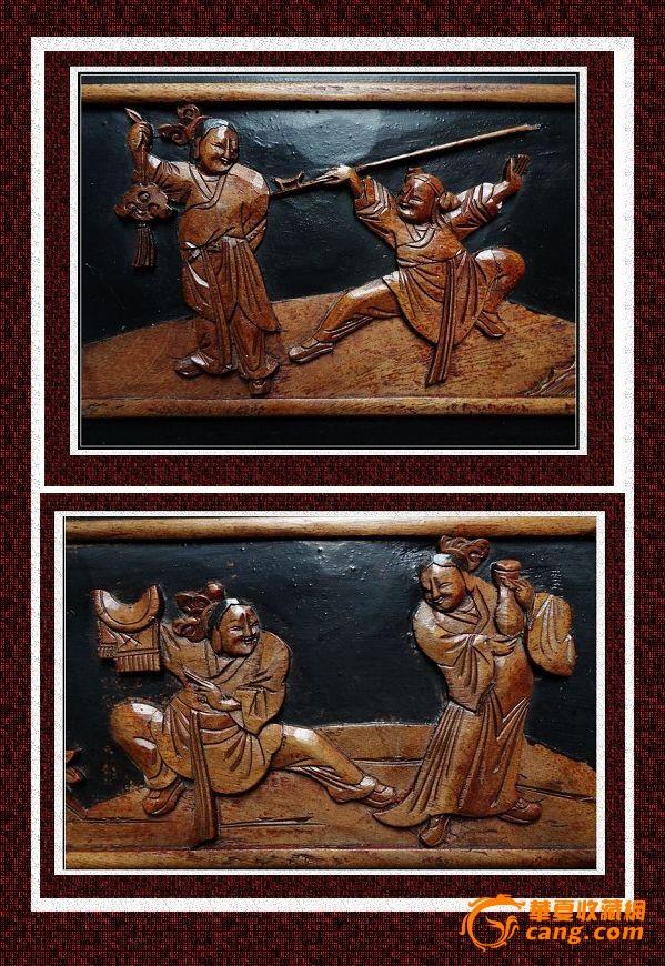 明清木雕。清代。经典留黄清雕技艺。。相夫教子。。图2