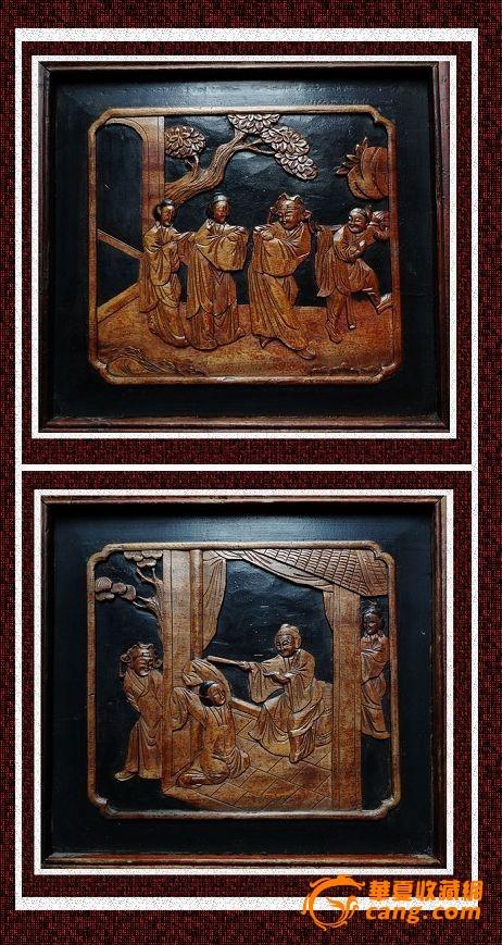 明清木雕。清代。经典留黄清雕技艺。。相夫教子。。图3