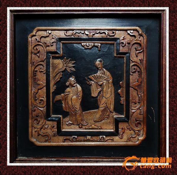 明清木雕。清代。经典留黄清雕技艺。。相夫教子。。图4
