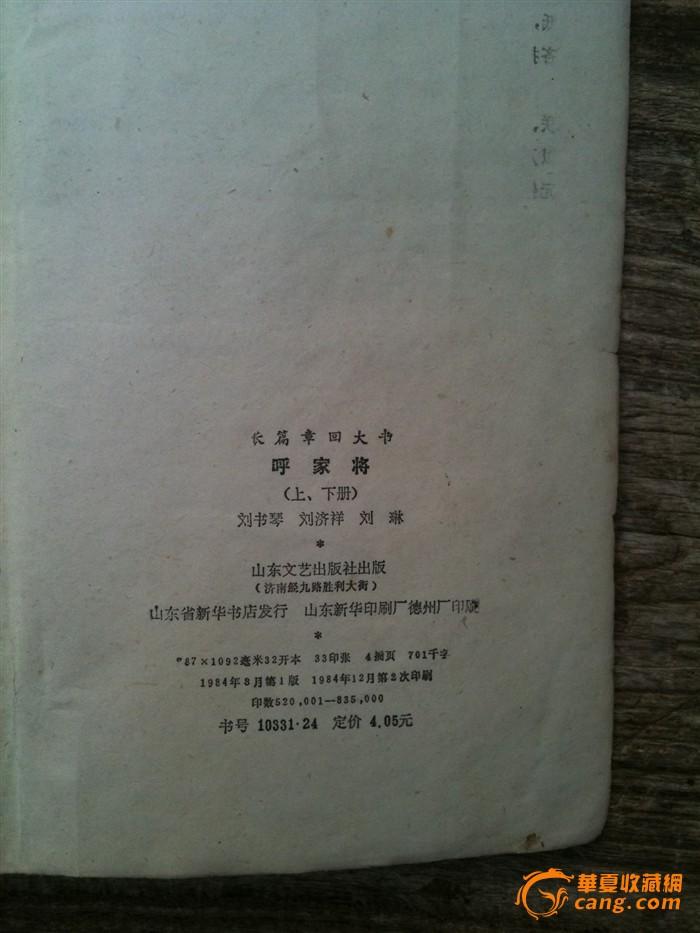 2年11月,《苹果树剪枝图解》91年12月,《百家姓》82年,《大学生