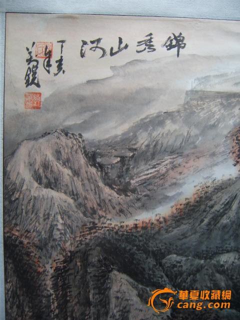 青岛画院专职画家刘万锐山水画