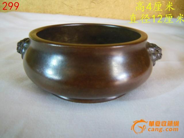 铜香炉_铜香炉价格_铜香炉图片_来自藏友古玩金玩