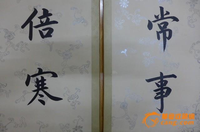 刘春林 对联图片