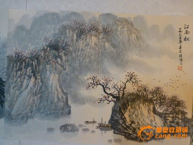 宋朝山川城市风景画