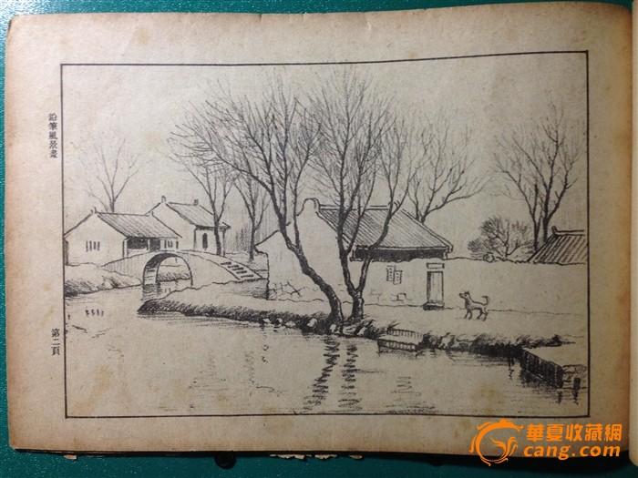 一些铅笔风景素描画_铅笔素描风景画_铅笔素描风景画画法
