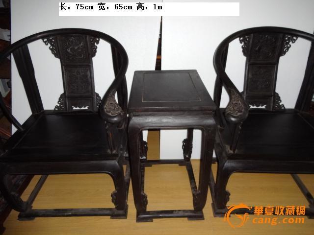 紫檀木圈椅