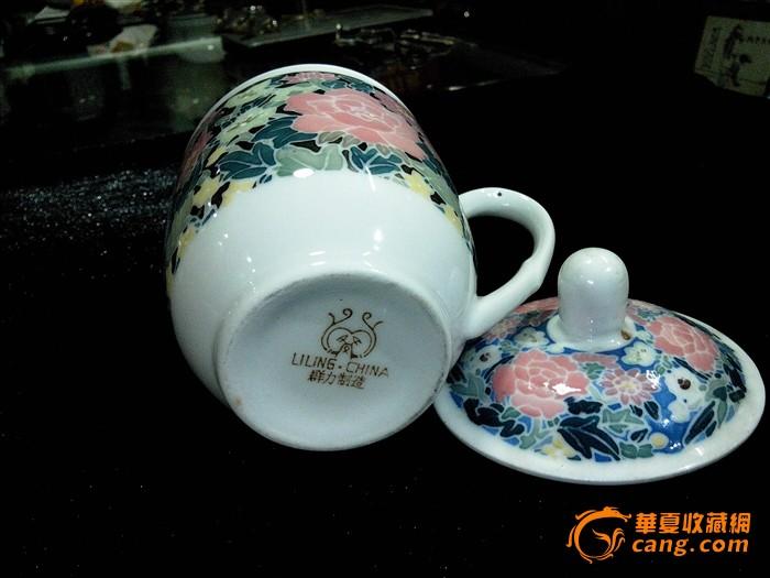 70 年代手绘醴陵茶杯