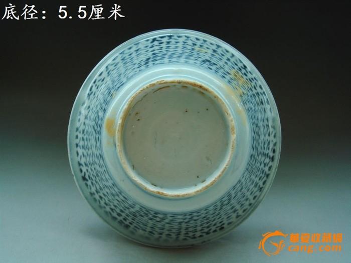 明晚期青花人字纹斗笠碗(2)