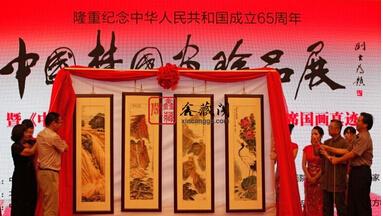 """"""" """"文化兴国,民族复兴""""."""