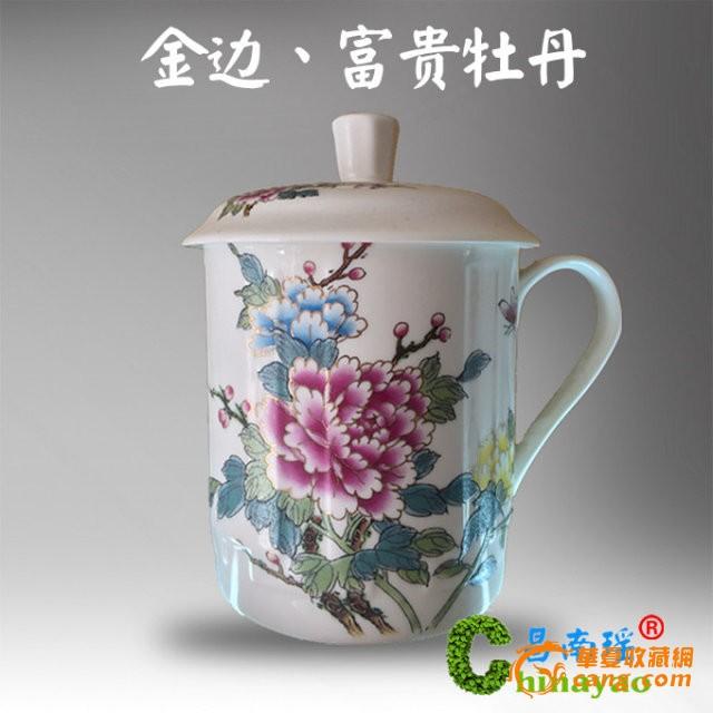 景德镇陶瓷茶杯/茶杯价格/茶杯图片