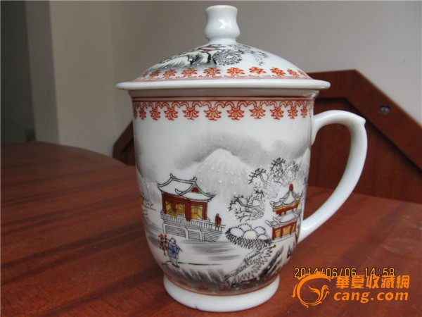 文革手绘山水人物大茶杯