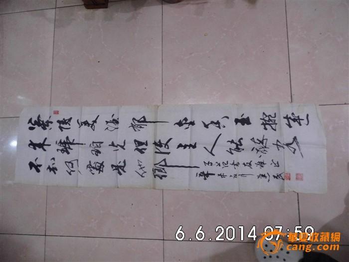 青岛市硬笔书法家协会主席杜建民的字
