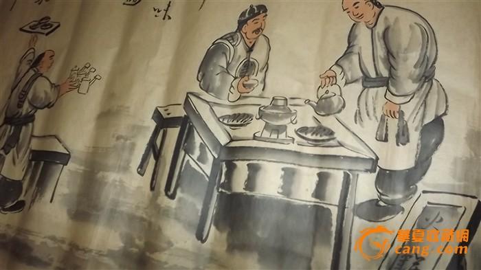 手绘北京小吃