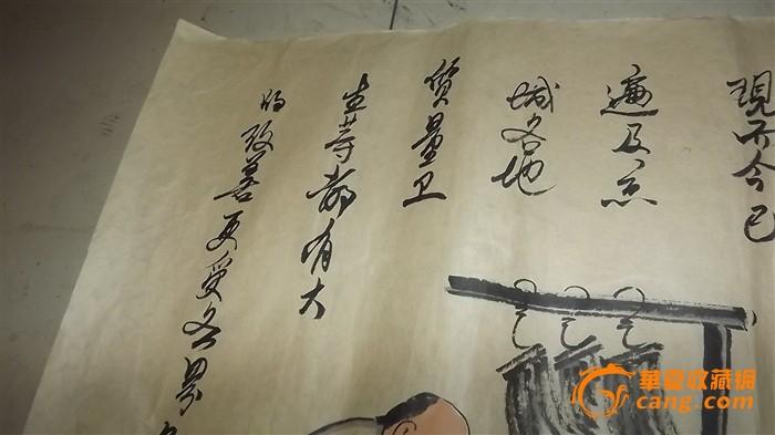 手绘北京小吃_手绘北京小吃价格