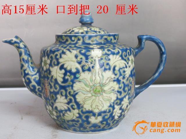 粉彩 花纹 茶壶