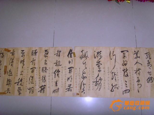 【书法播报】河南跳楼身亡官员兼职书协领导,书法售价8000/平尺 (42)